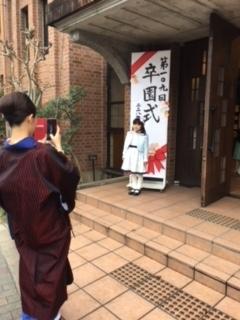 f:id:encho-sensei:20180316215052j:plain