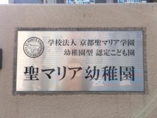 f:id:encho-sensei:20180401212448j:plain