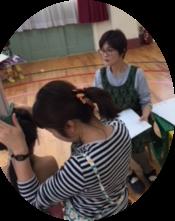 f:id:encho-sensei:20180420205646p:plain