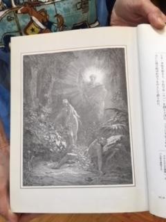 f:id:encho-sensei:20180514172522j:plain