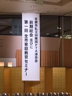 f:id:encho-sensei:20180515220107j:plain