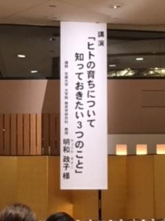 f:id:encho-sensei:20180515220112j:plain
