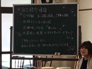 f:id:encho-sensei:20180518202259j:plain