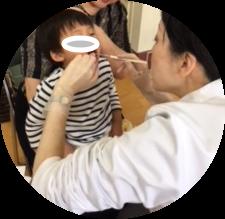 f:id:encho-sensei:20180606202719p:plain