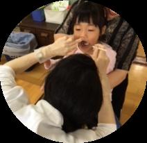 f:id:encho-sensei:20180606203000p:plain