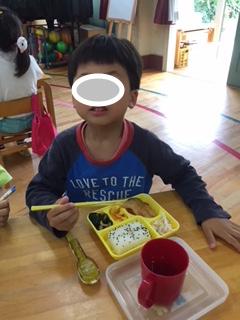 f:id:encho-sensei:20180621211433j:plain