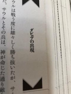 f:id:encho-sensei:20181009191510j:plain