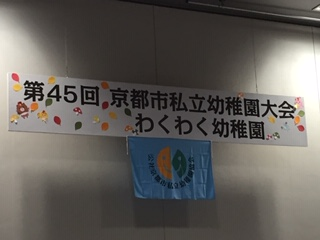 f:id:encho-sensei:20181023204335j:plain
