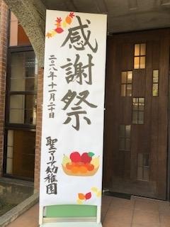 f:id:encho-sensei:20181120192604j:plain