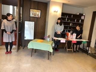 f:id:encho-sensei:20181120192614j:plain