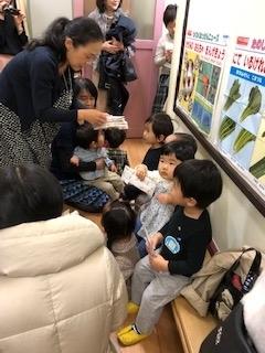 f:id:encho-sensei:20181120192631j:plain
