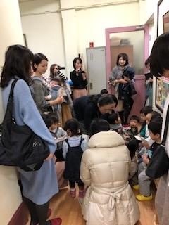 f:id:encho-sensei:20181120192637j:plain
