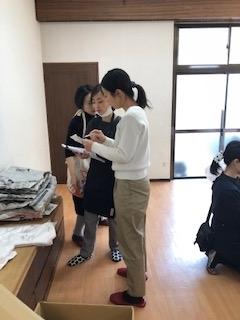 f:id:encho-sensei:20190118172708j:plain