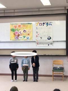 f:id:encho-sensei:20190128210614j:plain