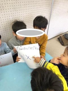 f:id:encho-sensei:20190128210644j:plain
