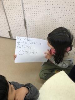 f:id:encho-sensei:20190128210730j:plain