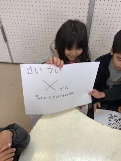 f:id:encho-sensei:20190128210734j:plain