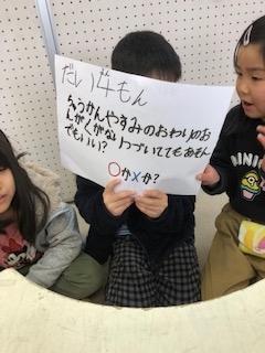 f:id:encho-sensei:20190128210742j:plain