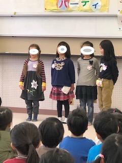 f:id:encho-sensei:20190128211109j:plain