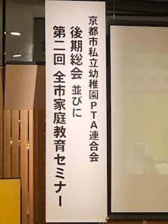 f:id:encho-sensei:20190215221526j:plain