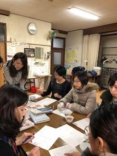 f:id:encho-sensei:20190218174244j:plain