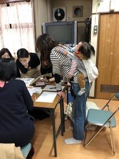 f:id:encho-sensei:20190218204613j:plain