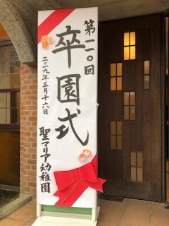 f:id:encho-sensei:20190316222611j:plain