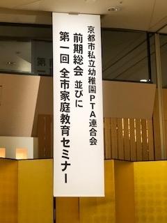 f:id:encho-sensei:20190514201941j:plain