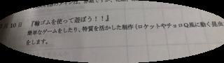 f:id:encho-sensei:20190710205825p:plain