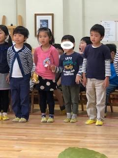 f:id:encho-sensei:20191112173221j:plain