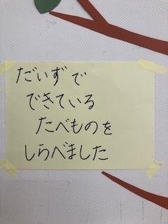 f:id:encho-sensei:20191126191409j:plain