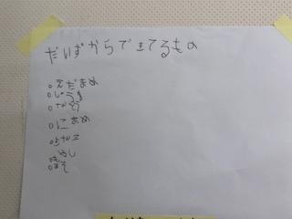 f:id:encho-sensei:20191126191412j:plain
