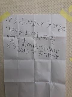 f:id:encho-sensei:20191126191416j:plain