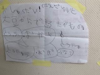 f:id:encho-sensei:20191126191418j:plain