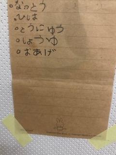 f:id:encho-sensei:20191126191421j:plain