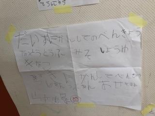 f:id:encho-sensei:20191126191427j:plain