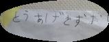f:id:encho-sensei:20191126191433p:plain