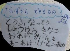 f:id:encho-sensei:20191126191435p:plain