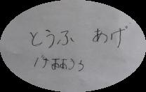 f:id:encho-sensei:20191126191441p:plain