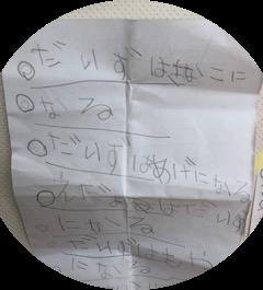f:id:encho-sensei:20191126191443p:plain