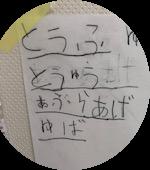 f:id:encho-sensei:20191126191447p:plain