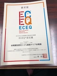 f:id:encho-sensei:20200612142307j:plain