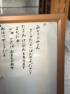 f:id:encho-sensei:20200718213545j:plain