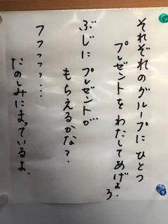 f:id:encho-sensei:20200718213550j:plain