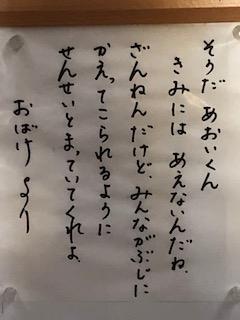 f:id:encho-sensei:20200718213554j:plain