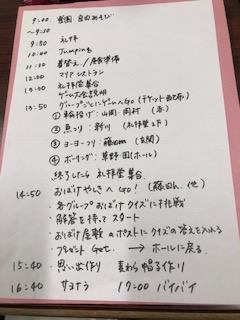 f:id:encho-sensei:20200718224004j:plain