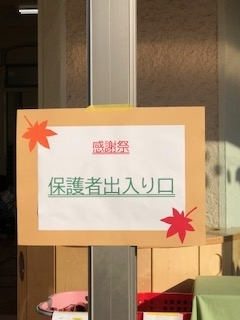 f:id:encho-sensei:20201119132307j:plain