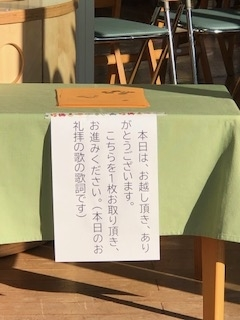 f:id:encho-sensei:20201119132310j:plain