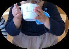 f:id:encho-sensei:20201210140733p:plain