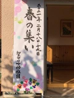 f:id:encho-sensei:20210218193525j:plain